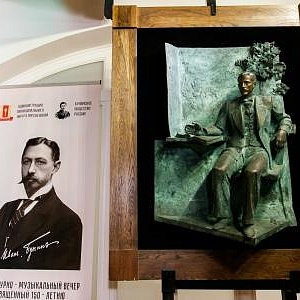 THE PRESIDENT OF THE RUSSIAN ACADEMY OF ARTS ZURAB TSERETELI PRESENTED HIS HIGH RELIEF DEDICATED TO IVAN BUNIN AS A GIFT TO THE ADMINISTRATION OF PRESNENSKY MUNICIPAL DISTRICT OF MOSCOW