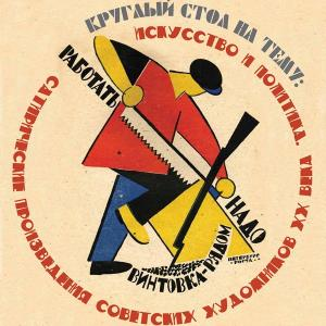 Art and Politics. Satirical Works of the 20th Century Soviet Artists: Panel Discussion at the Russian Academy of Arts