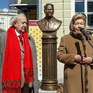 UNVEILING OF THE BUST OF THE FIRST PRESIDENT OF RUSSIA BORIS YELTSIN IN MOSCOW