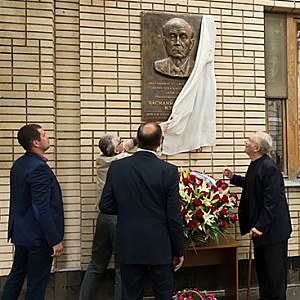 In Moscow Was Unveiled a Memorial Plaque Commemorating the Soviet Statesman and Diplomat Vasily Kuznetsov